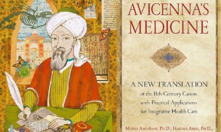 நவீன மருத்துவத்தின் தந்தை இப்னு சீனா (Ibn Sina or Avicenna)
