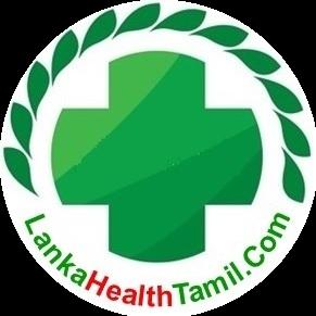 Lanka Health Tamil